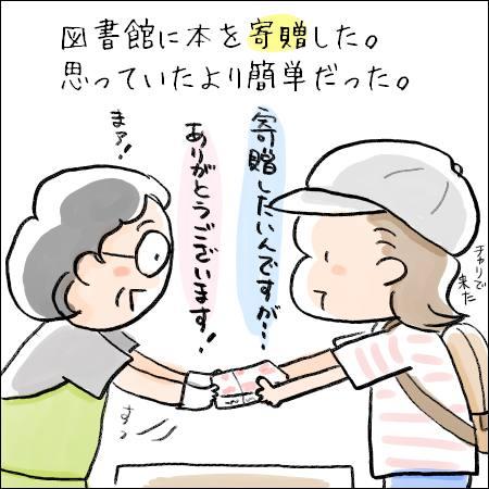 f:id:guchi35sai:20160903102527j:plain