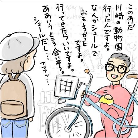 f:id:guchi35sai:20160904121604j:plain
