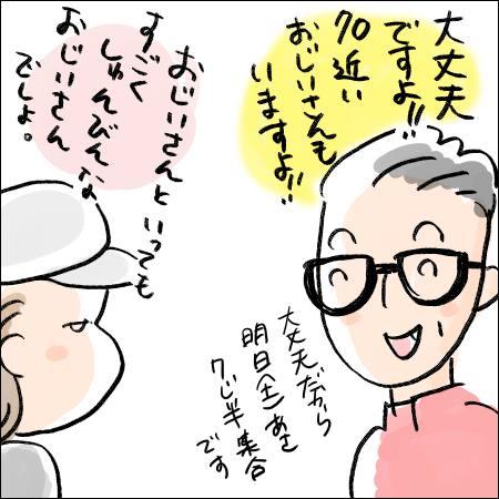 f:id:guchi35sai:20160904130348j:plain