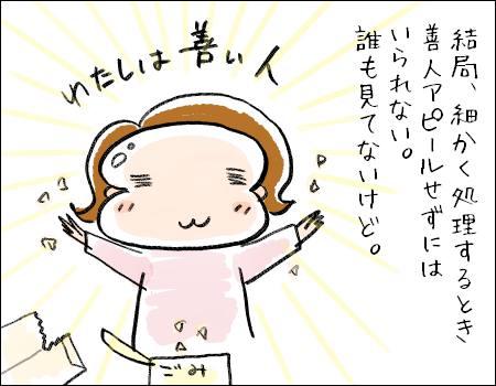 f:id:guchi35sai:20160905115608j:plain