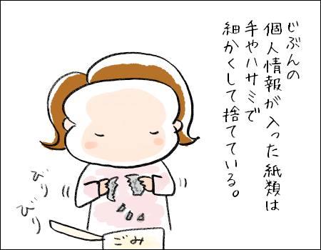 f:id:guchi35sai:20160905120301j:plain