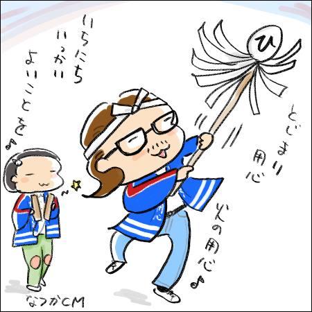 f:id:guchi35sai:20160906121606j:plain