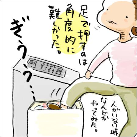 f:id:guchi35sai:20160906123432j:plain