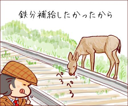 f:id:guchi35sai:20160907105253j:plain