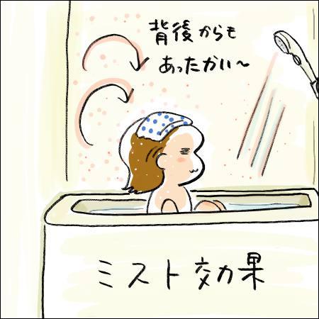 f:id:guchi35sai:20160909115617j:plain