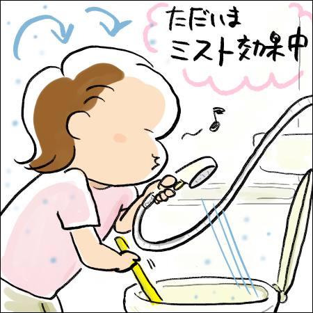 f:id:guchi35sai:20160909115717j:plain