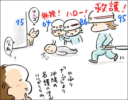 f:id:guchi35sai:20160910122125j:plain