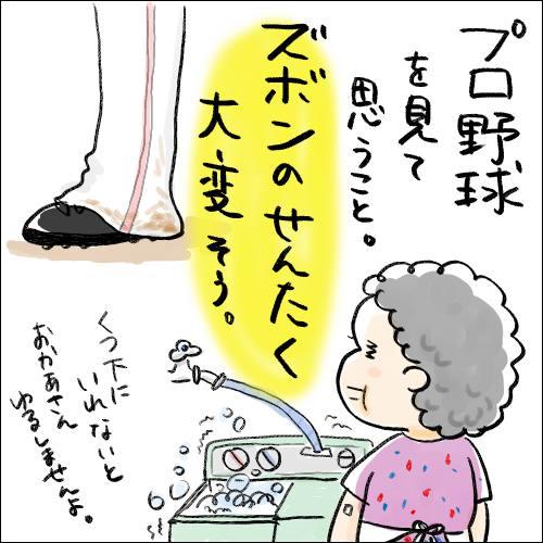 f:id:guchi35sai:20160910205740j:plain