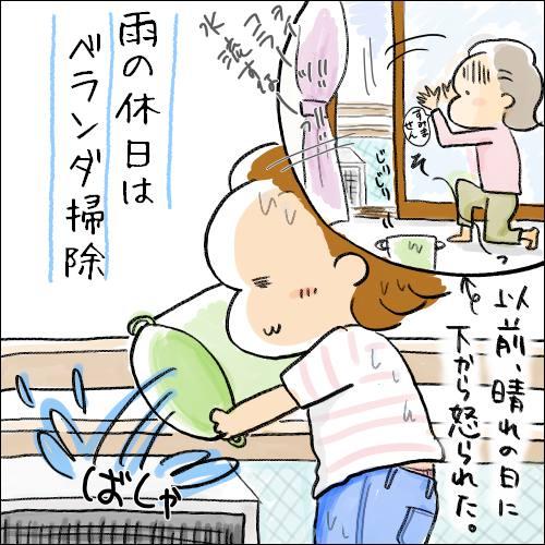f:id:guchi35sai:20160912114328j:plain