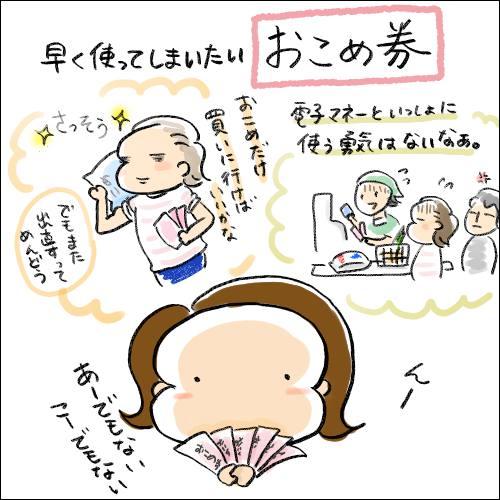 f:id:guchi35sai:20160913103304j:plain