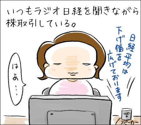 f:id:guchi35sai:20160913173019j:plain