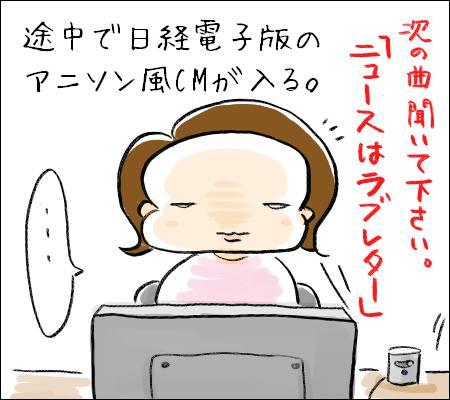 f:id:guchi35sai:20160913173032j:plain
