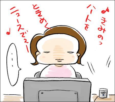 f:id:guchi35sai:20160913173046j:plain