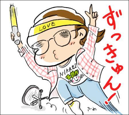 f:id:guchi35sai:20160913173111j:plain