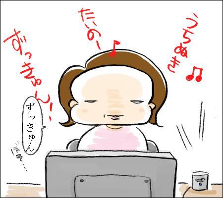 f:id:guchi35sai:20160914105347j:plain