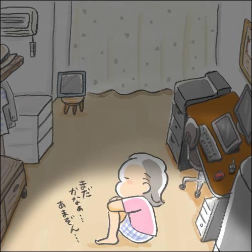f:id:guchi35sai:20160915103918j:plain