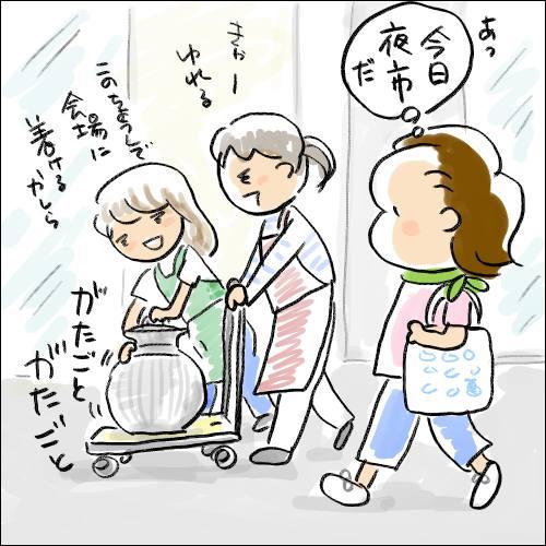 f:id:guchi35sai:20160918130315j:plain