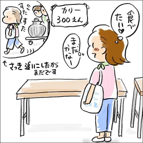 f:id:guchi35sai:20160918153431j:plain