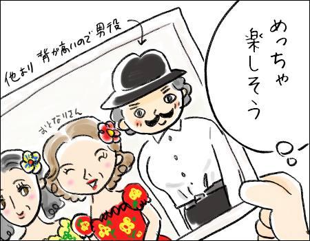 f:id:guchi35sai:20160919131047j:plain