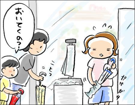 f:id:guchi35sai:20160921123831j:plain