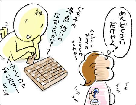 f:id:guchi35sai:20160921130550j:plain
