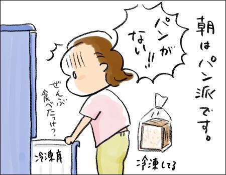 f:id:guchi35sai:20160923113343j:plain