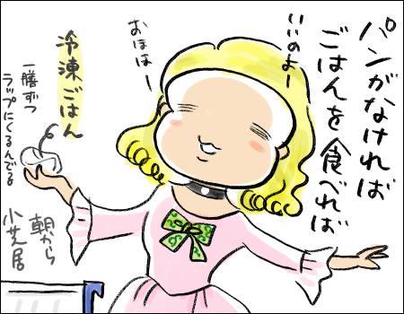 f:id:guchi35sai:20160923113501j:plain