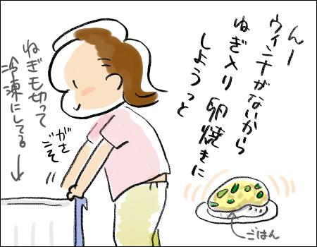 f:id:guchi35sai:20160923113747j:plain