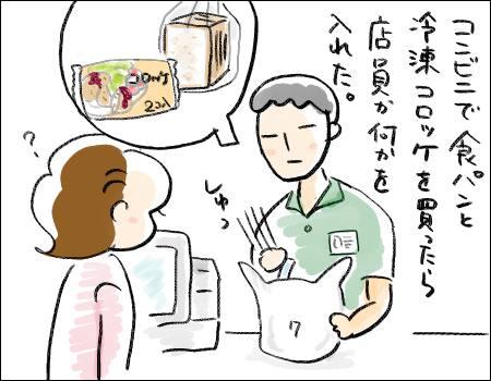f:id:guchi35sai:20160924114841j:plain