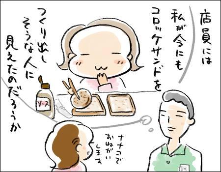 f:id:guchi35sai:20160924173022j:plain