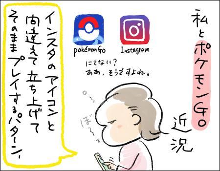 f:id:guchi35sai:20160924214914j:plain