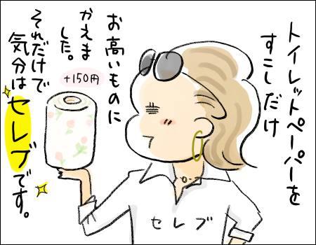 f:id:guchi35sai:20160926094534j:plain