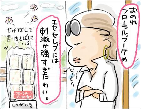 f:id:guchi35sai:20160926094553j:plain