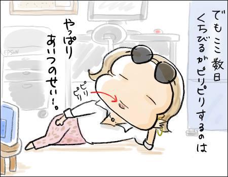 f:id:guchi35sai:20160926102921j:plain