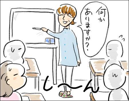 f:id:guchi35sai:20160926191237j:plain