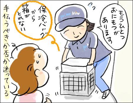f:id:guchi35sai:20160929112430j:plain