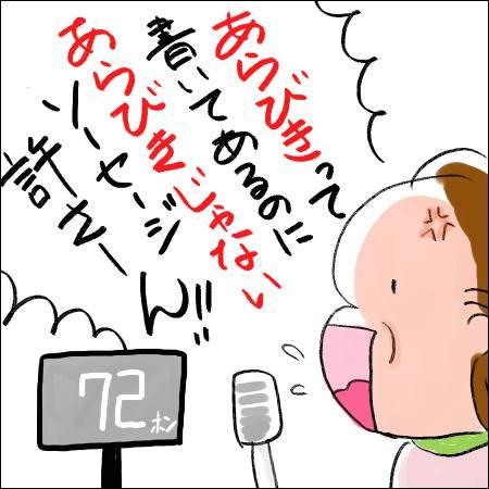 f:id:guchi35sai:20160930084204j:plain