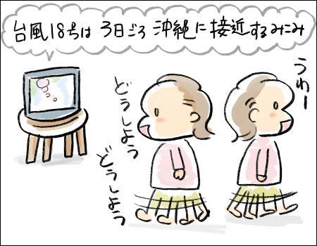 f:id:guchi35sai:20161001113151j:plain