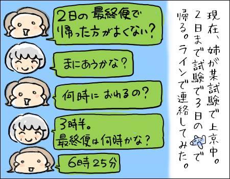 f:id:guchi35sai:20161001113200j:plain