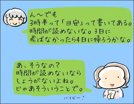 f:id:guchi35sai:20161001113254j:plain