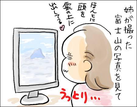 f:id:guchi35sai:20161002122650j:plain