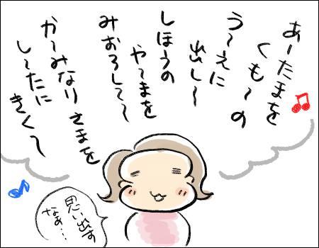 f:id:guchi35sai:20161002122658j:plain