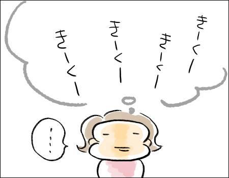 f:id:guchi35sai:20161002122708j:plain