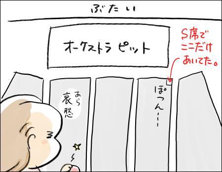 f:id:guchi35sai:20161002153418j:plain