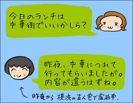 f:id:guchi35sai:20161004101621j:plain