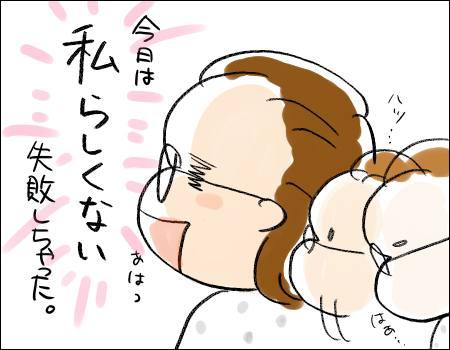 f:id:guchi35sai:20161007104416j:plain