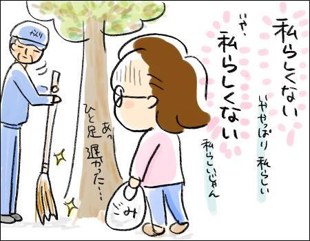 f:id:guchi35sai:20161007104426j:plain