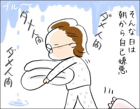 f:id:guchi35sai:20161007104637j:plain