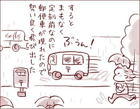 f:id:guchi35sai:20161008132230j:plain