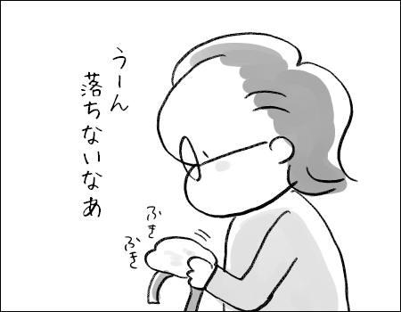 f:id:guchi35sai:20161009130925j:plain